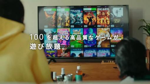 クラウドゲーミングサービス「Xboxクラウドゲーミング」が、10月1日より「日本」でサービスが開始することが発表