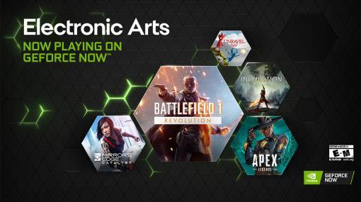 NVIDIAがElectronic Artsと提携。「Battlefield 1」などがGeForce NOWでプレイ可能に
