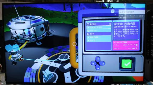 [TGS 2021]Switch版「ASTRONEER」プレイレポート。酸素のない惑星でインフラを整え,その秘密を解き明かそう