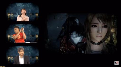『零 ~濡鴉ノ巫女~』生放送をリポート。ワタリ119さんが実機プレイで本作の怖さを身を持って体験!【コーエーテクモLIVE! in TGS2021前夜祭】
