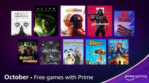 Amazonプライム会員向けに『Ghostrunner』『STAR WARS:スコードロン』など豪華タイトルが配布決定!