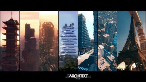 パリの街を自分好みに再開発できる『The Architect: Paris』正式リリース! 和風やサイバーパンク風にも?