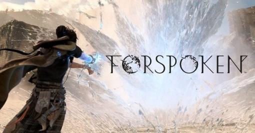 スクエニ異世界アクションRPG『FORSPOKEN』日本語音声の最新トレイラー!