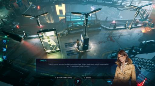 探偵要素に全力を注いだサイバーパンク推理RPG『Gamedec』―映画「シン・シティ」のような永遠の夜と残虐性も特徴【開発者インタビュー】