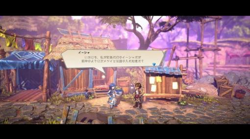 『百英雄伝 Rising』が2023春に発売決定。『幻想水滸伝』のスタッフとナツメアタリによる新作アクションRPG、Nintendo Switchでの展開も明らかに
