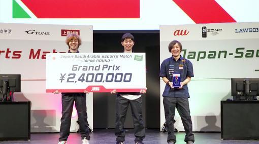 日本・サウジアラビアeスポーツマッチの「鉄拳7」部門は,ペコス選手,ダブル選手,破壊王選手の日本チームが勝利