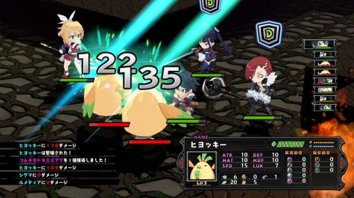 ダンジョンサバイバルSRPG『屍喰らいの冒険メシ』PS4/Nintendo Switch向けに発表。倒したモンスターなどを喰って強くなる