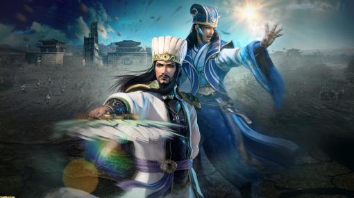 『真・三國無双8 Empires』12月23日に発売決定! この年末は城をめぐる熱き攻防を堪能すべし