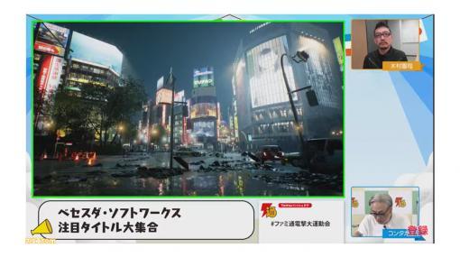『Ghostwire: Tokyo』オリジナルの東京には見たことのあるスポットが存在。作品の世界観やコンセプトなどが明らかに【秋のゲーム大運動会】