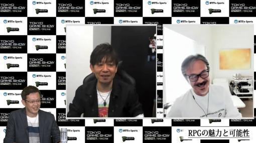 『FF』シリーズの生みの親・坂口博信氏と『FF14』『FF16』を手がける吉田直樹氏の対談番組が開催。互いの最新作への感想を述べ合い、RPGならではの魅力や今後の展望を明かす