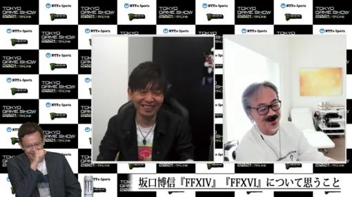 『FF16』吉田直樹プロデューサー「(メイン)シナリオは既にあがっている」「結構アクションに振っている」など開発状況について言及!