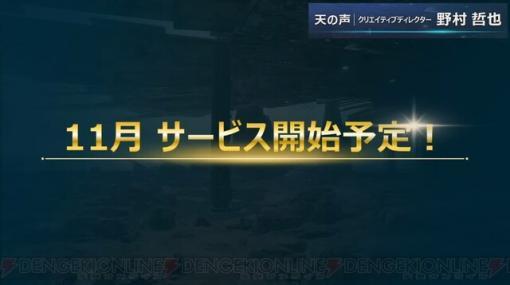 『FF VII THE FIRST SOLDIER』10月より事前登録開始、11月よりサービス開始が決定!【TGS2021】