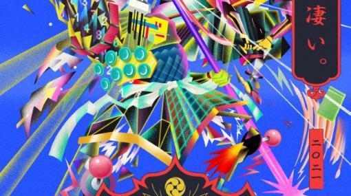アーケードゲームのesports大会「闘神祭 2021 REVENGE」が開催決定!オリジナルグッズの予約受付も開始