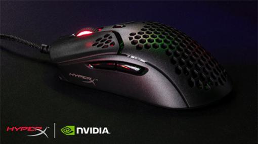 HyperX製軽量マウス「Pulsefire Haste」がNVIDIAの遅延計測機能に対応
