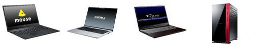 G-Tune,Windows 11標準搭載のゲーマー向けPC計2製品を発売