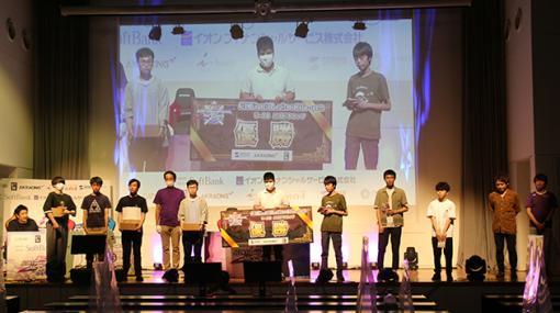 イオングループの「パズドラ」eスポーツ大会がHAL東京で開催