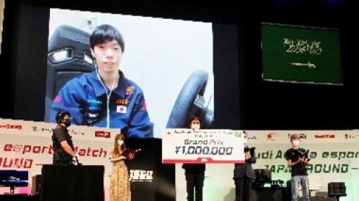 日本・サウジアラビアeスポーツマッチ JAPAN ROUNDが開催。日本チームが全部門で勝利