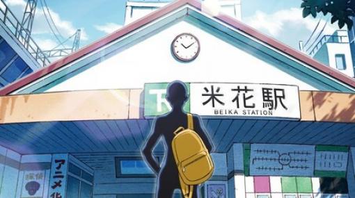 『名探偵コナン 犯人の犯沢さん』アニメ化決定!