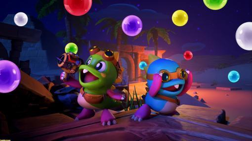 『パズルボブル3D バケーション・オデッセイ』PSVR、PS5、PS4で発売。3Dで動くバブルンの姿を楽しめる、シンプルで奥深いアクションパズル