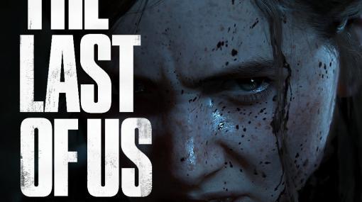 PS Nowに「The Last of Us Part II」「ファイナルファンタジーVIII リマスタード」が期間限定タイトルとして追加!