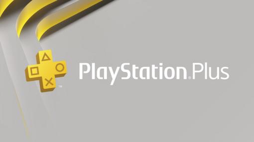 PS Plus『10月のフリープレイ』配信!PS4「悪魔城ドラキュラX・セレクション 月下の夜想曲 & 血の輪廻」などが登場!