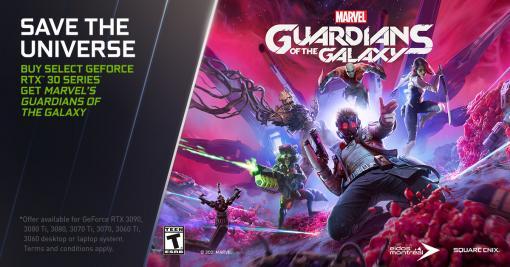 GeForce RTX 30搭載製品購入で「Marvel's Guardians of the Galaxy」製品版が貰えるキャンペーン始まる