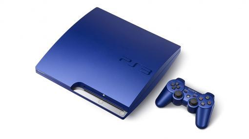 PS3/PS VitaのPS Storeにて、CERO:Zのゲーム本編が購入不可へ。一部支払い方法終了に際して
