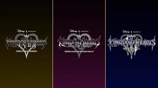 『キングダム ハーツ』3作品がNintendo Switch向けに発売へ。クラウドゲーミング方式で