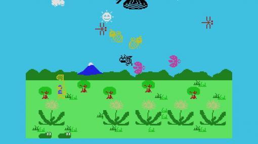 レトロゲーム配信サービス・プロジェクトEGGで『BEE & FLOWER(MSX版)』が無料配信