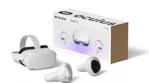 """未来を感じる進化型オールインワンVRヘッドセット、""""Oculus Quest 2""""が販売中!"""