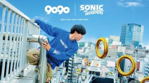 ストリートブランド「9090」と「ソニック・ザ・ヘッジホッグ」のコラボアイテムが登場!