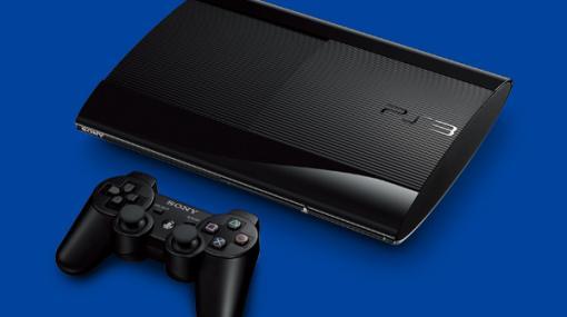 18歳以上対象のPS3/PS Vitaダウンロードゲームが10月27日より購入不可に―CERO:D以下は同日以降も購入可能