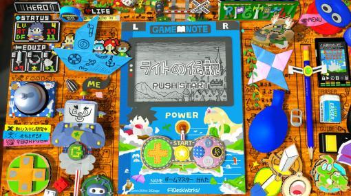 """話題の手書き風インディーゲーム『RPGタイム!~ライトの伝説~』は、懐かしの「ノート遊び」だけでなく3Dを使い卓上への遊びに広がっていた! 6歳の子どもも""""懐かしい""""という本作の感触を開発者に聞いてみた"""