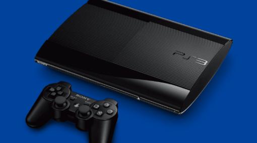 PS3、PS VitaにおけるPS Storeでの「クレジットカード」の支払い方法が10月27日で終了へ。CERO Z(18歳以上のみ対象)のゲームが購入不可に