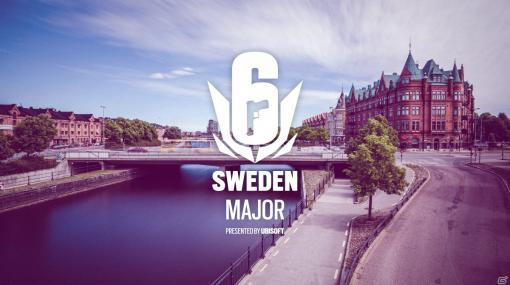 「レインボーシックス シージ」の世界大会「Six Major」が11月8日よりスウェーデンで開催!無観客のLAN大会として実施