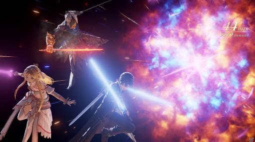 「テイルズ オブ アライズ」にキリトとアスナが登場!「SAOAL」とのコラボDLCが配信開始