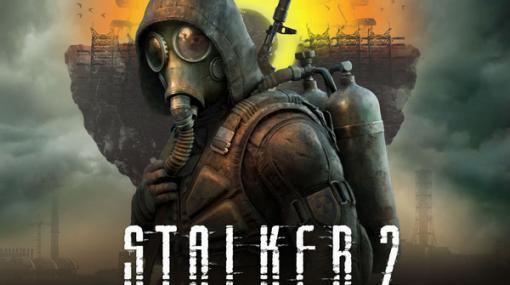 「ゾーンは騒音が嫌い」シリーズ最新作『S.T.A.L.K.E.R. 2』ではステルスアプローチを提供