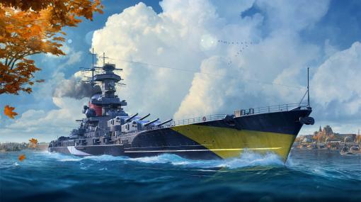 「World of Warships」で最新アップデート実施。新ブランチのドイツ戦艦へのアーリーアクセスと,ハロウィンイベントが明らかに