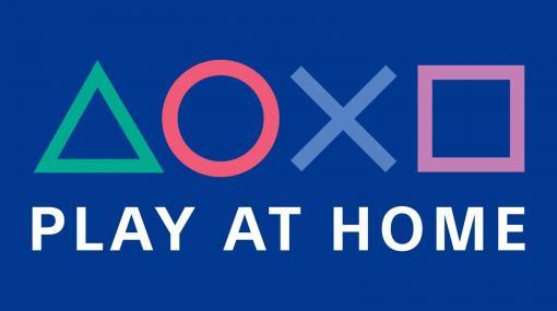「Play At Home」でDLされたゲーム累計は6000万本以上に。SIEがゲームなどを無料配信した取り組みの成果を公開