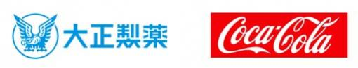 「eBASEBALLプロスピAリーグ」のオフィシャルパートナーに大正製薬と日本コカ・コーラが決定