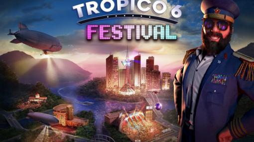 PS4版「トロピコ6」と,Switch版「ポート ロイヤル4」向けの最新DLCが登場。本日より配信開始