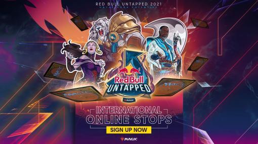 "「MTGアリーナ」の世界大会""Red Bull Untapped シーズン3""が10月16日より開催"