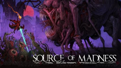 『Source of Madness』早期アクセス開始。ラブクラフトの世界観をモチーフにしたアクションRPG