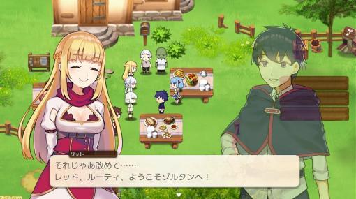 ラノベ『真の仲間』の公式ゲーム『Slow living with Princess(スロプリ)』が本日(10月7日)よりSteamにてアーリーアクセス開始!