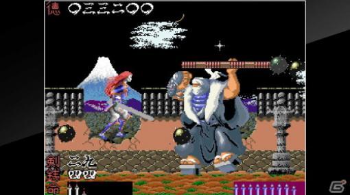 アーケードアーカイブスに「源平討魔伝」「ラリーX」が配信決定!「PAC-MAN 99」の無料DLCやナムコレジェンダリーグッズ情報も