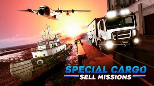 「GTAオンライン」,極秘貨物の売上で報酬2倍,スタントレースとエアレースで報酬3倍に