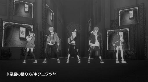 """「プロジェクトセカイ」,新たなリズムゲーム楽曲に""""悪魔の踊り方""""が追加。3DMVも公開"""