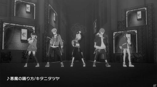 「プロジェクトセカイ カラフルステージ! feat. 初音ミク」に楽曲「悪魔の踊り方」が追加!