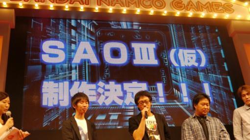 【SAOゲームP・二見鷹介コラム #47】TGS2021、お疲れ様でした&ありがとうございました!!