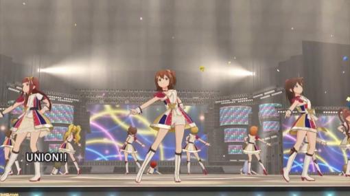 """『ミリシタ』10月15日に『UNION!!』の39人ライブが実装。8thライブの会場や出演者などの詳細も!【SEASON-@IR!!!! ~BRIGHT DIAMOND~""""発表まとめ】"""